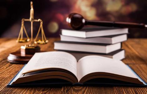 Юридические основы туризма