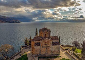 Северная Македония 18 октября 2021 года